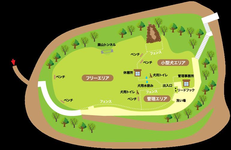 ドッグランエリアマップ