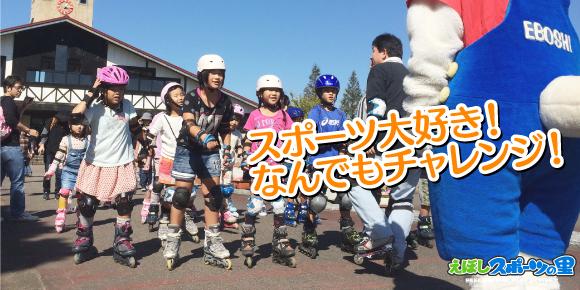 無料施設もたくさん。乗り物やアスレチックなど子ども達の好奇心を刺激する遊びがいっぱい!